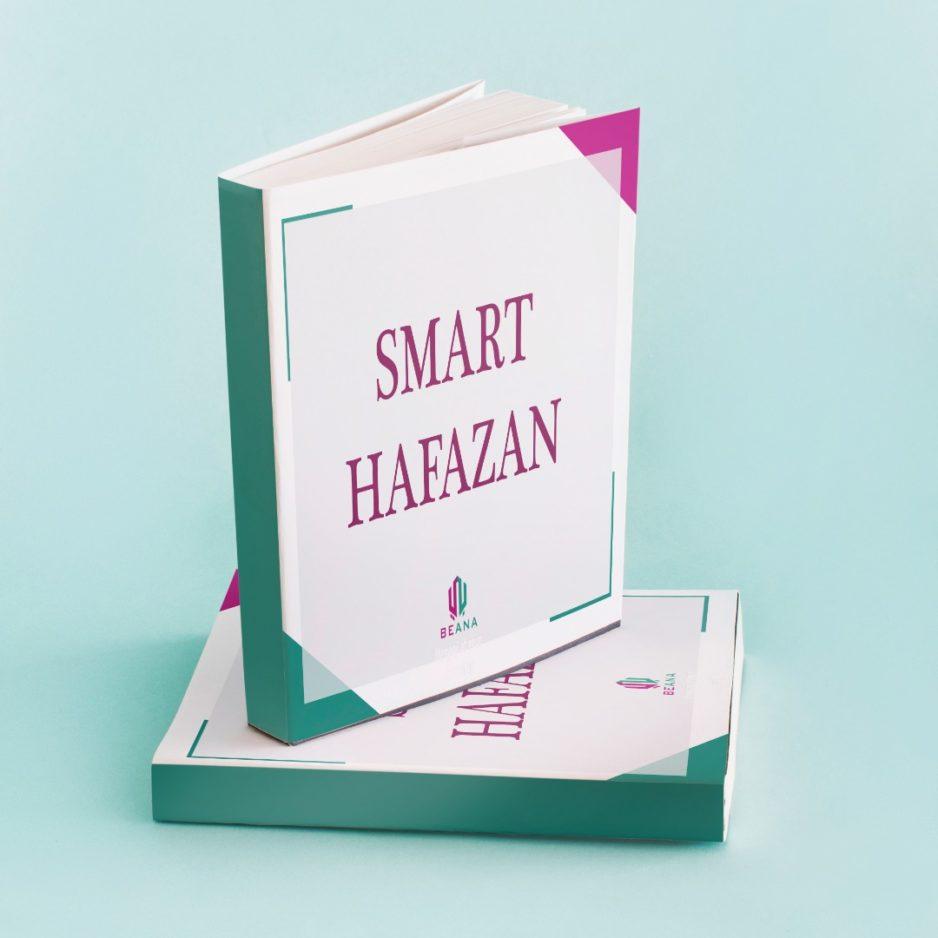[EBOOK] SMART HAFAZAN (Copy)