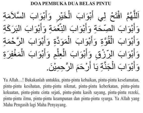 doa 12 pintu