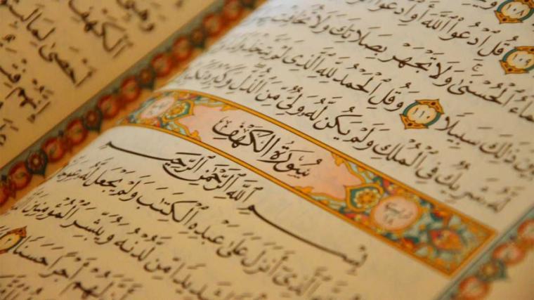 Pengajaran Daripada Surah Al-Kahfi